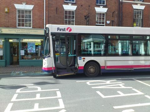 It is not yet known what caused the bus to crash in Pershore today. Picture courtesy of Stuart Mason.