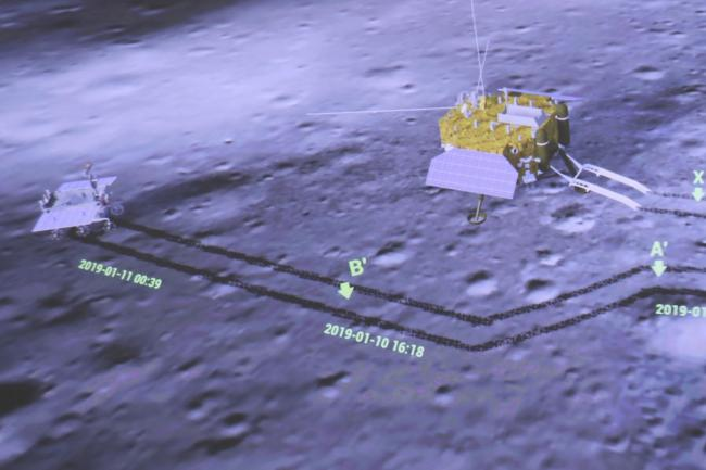 Chinese lander on the moon